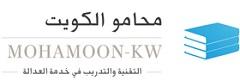 Al-Mohamoon